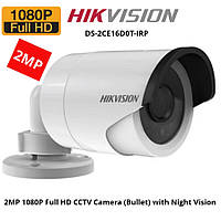 Видеокамера уличная Hikvision Turbo HD 2mp DS-2CE16D0T-IR