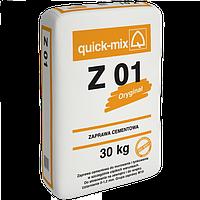 Z 01. Универсальный раствор с высокой степенью прочности для выполнения кладочных работ и штукатурки