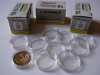 Капсулы для монет SCHULZ 26 мм