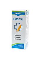 Мультивитамины для птиц Canina Bird V12, 25 мл