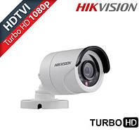 Видеокамера уличная Hikvision Turbo HD 2mp DS-2CE16D5T-IR