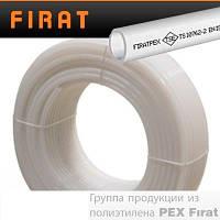 Труба FIRAT  PE-Xb 16X2.0 с кислородным барьером(Турция)