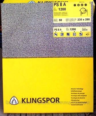 Шлифовальная бумага водостойкая листы 230 х 280 Klingspor