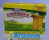 Биопрепарат деструкции СИЛУШКА, 20 гр, БиоТехАктив, Украина