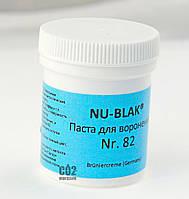 NU-BLAK Nr.82 паста для воронения от BRUNOX 50g