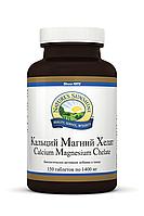 Calcium Magnesium Chelate 150 Кальций Магний Хелат с витамином D • Кальциевый комплекс NSP