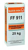 FF 911 Быстросхватывающая эластичная затирка для швов серебрянно серая 25 кг