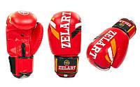 Перчатки боксерские FLEX на липучке ZEL ZB-4276 (р-р 10-12oz)
