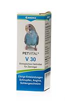 Витамины Canina Petvital V 30 при простудах, травмах, нагноениях и язвах у декоративных птиц (драже) 10 грамм