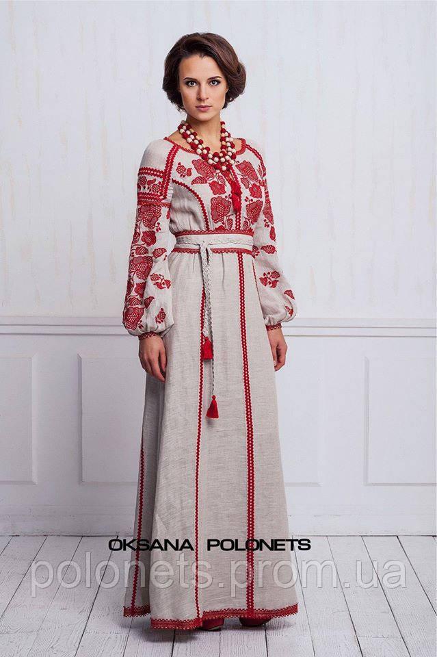 Сукня вишита.  продажа e7671a7dad0ec