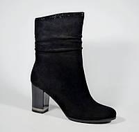Замшевые женские ботиночки Mainila
