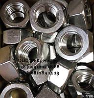 Гайка М42 шестигранная ГОСТ 5927-70, ГОСТ 5915-70, DIN 934 из нержавеющей стали