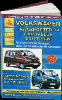 Книга Volkswagen Transporter T4 дизель Справочник по ремонту, диагностике, эксплуатации, фото 1