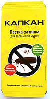 Капкан, ловушка-домик от тараканов и муравьев