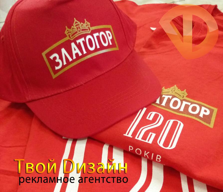 Печать на кепках и футболках в Украине