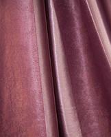 Ткань  блекаут полоса фрезовый+серебро,  высота 2.8м