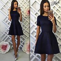 Короткое платье с пышной юбкой замш, фото 1