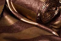Ткань  блекаут полоса коричневый+золото  высота 2.8м