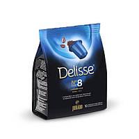 Кофе в капсулах NESPRESSO Delisse №8  (10 капсул)