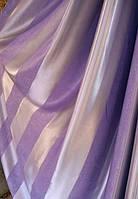Ткань  блекаут полоса сиреневый+серебро,  высота 2.8м