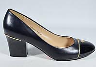 Туфли женские на удобном каблуке Clotilde кожа