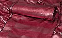Ткань  блекаут полоса бордовый+сиреневый,  высота 2.8м
