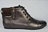 Ботинки кожаные Bigrope отличного качества