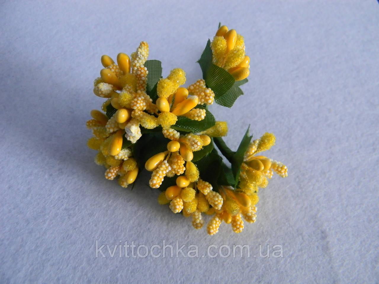 Тычинки  с листочками желтые