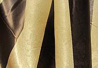 Ткань  блекаут полоса золото+коричневый,  высота 2.8м