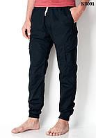 Штаны мужские карго с карманами  Штаны Forest cargo NAVY Арт. K0001