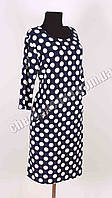 Платье женское PDU-250-2