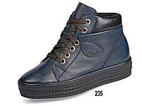 Ботинки  демисезонные синие на танкетке, кожаные МИДА 22138.