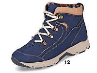 Спортивные демисезонные женские ботинки  МИДА 22144(12) синие из натурального нубука.