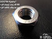 Гайка М10 DIN 934 нержавейка А2, А4