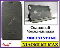 Cерый чехол-книжка для Xiaomi Mi Max, чехол MOFI Vintage Original