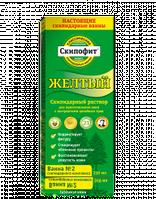 """Скипофит """"Желтая"""" скипидарная эмульсия д/ванн 1л. - Антиоксидантное действие (Натуротерапия)"""