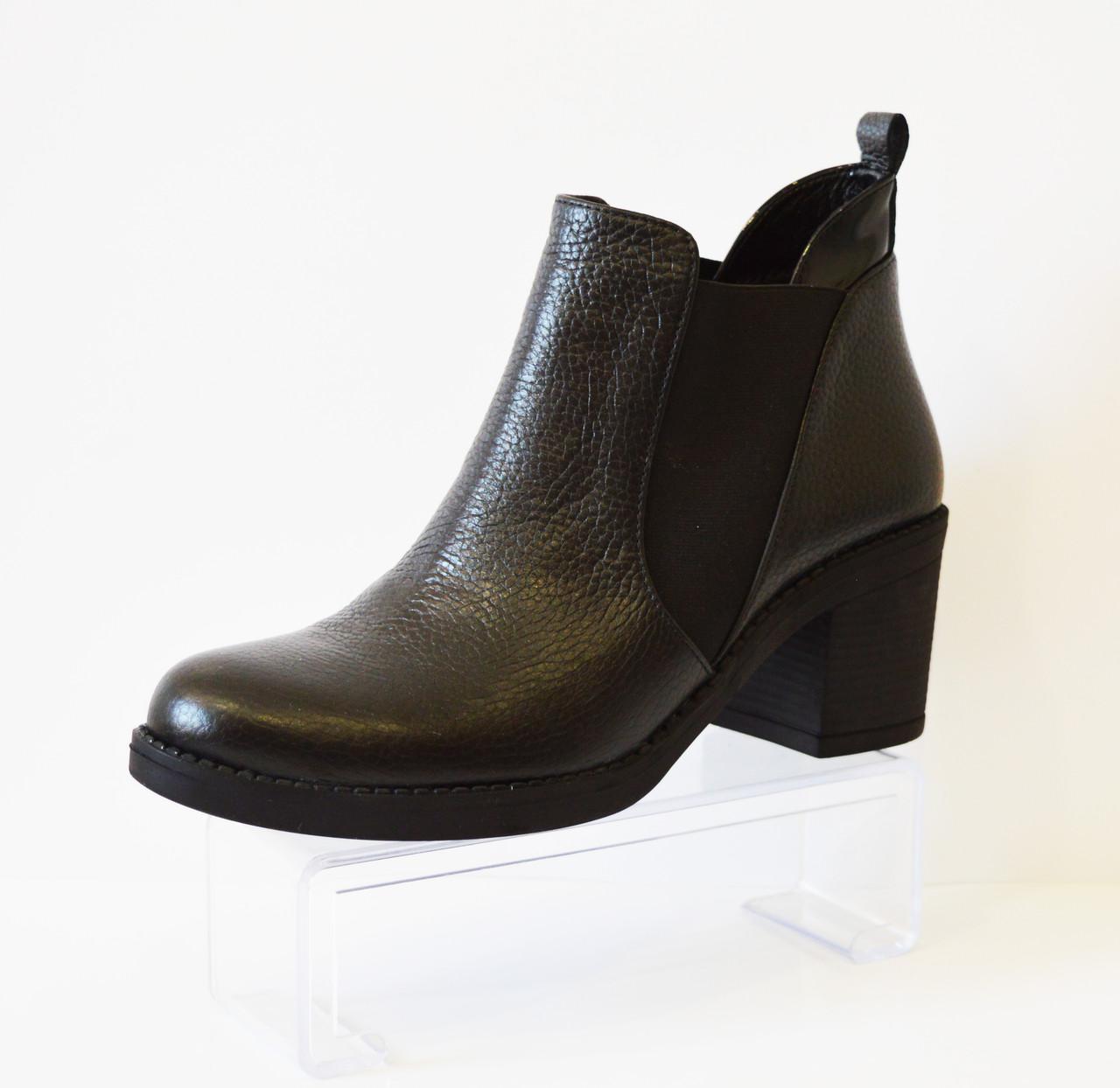 Ботинки женские кожаные Aquamarine 9030