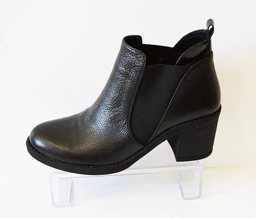 Ботинки женские кожаные Aquamarine 9030, фото 2