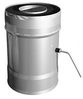Дроссель-клапан (шибер) н/оц с теплоизоляцией 125/185 мм, 0,8 мм
