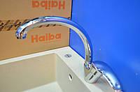 Смеситель для кухни Haiba Mars.Chr-011