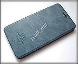 Синий чехол-книжка для Xiaomi Mi Max, чехол MOFI Vintage Original, фото 2