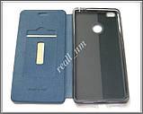 Синий чехол-книжка для Xiaomi Mi Max, чехол MOFI Vintage Original, фото 5