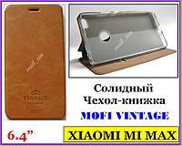 Коричневый чехол-книжка для Xiaomi Mi Max, чехол MOFI Vintage Original, фото 1