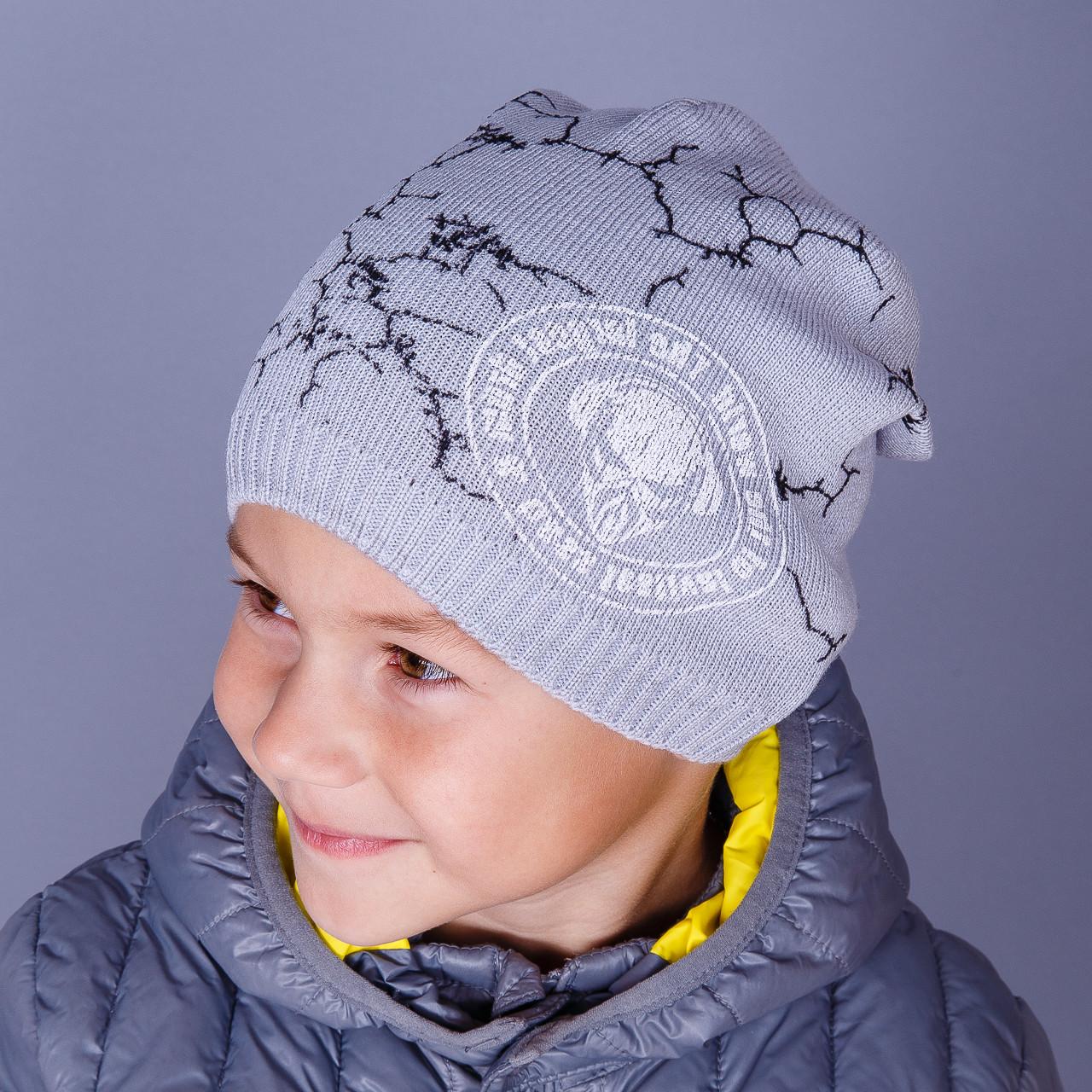 Стильная вязаная шапка на мальчика оптом - Alien - весна-осень 2018 - Артикул 1513