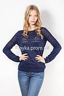 Кофта пуловер женская темно-синяя Роксолана р.46