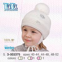 """Шапка для девочки из новой коллекции """"TuTu"""" арт. 3-003375"""