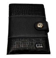 Кожаный портмоне для уверенного, делового мужчины. Вместительный, практичный, стильный кошелек. Код: КБН21