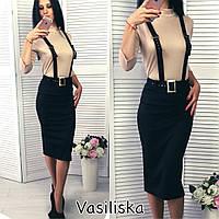 Женский модный костюм: топ+ юбка+ пояс портупея (3 цвета)