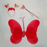 Набор Бабочки большой