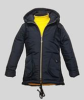 Демисезонные детские и подростковые куртки оптом производства Украина!